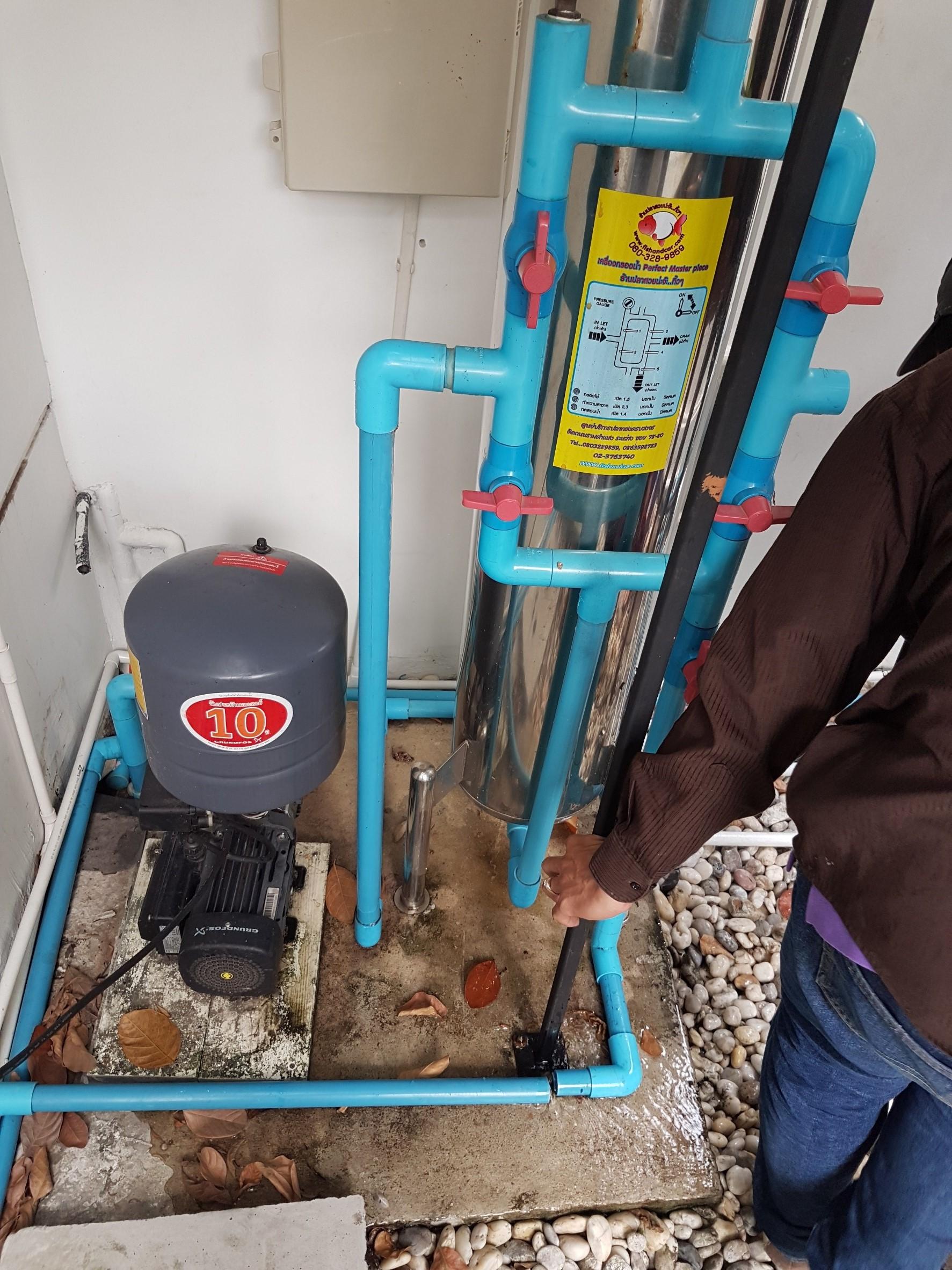 ช่างซ่อม ประปา ไฟฟ้า ปั้มน้ำ หลักสี่ ด่วน 0882750965 id line: @ckj5753k